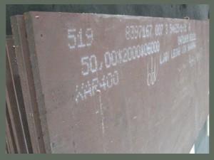 AISI 1117 Carbon Steel (UNS G11170)