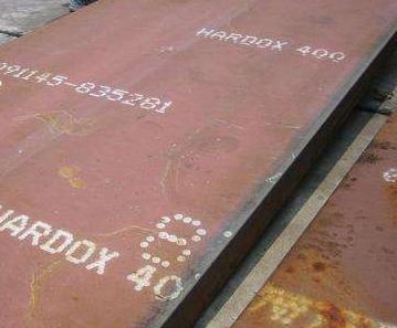Hardox 400 Тарелка