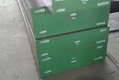 Mat.No.  1,2888, DIN X20CoCrWMo10-9