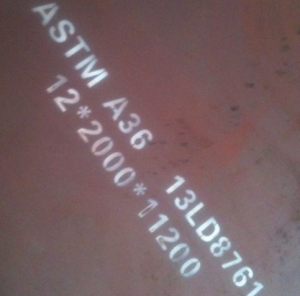 ASTM A36 (SS400, S275) Structural Carbon Steel