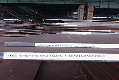Mat.No. 1.1013, DIN RFe100