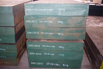 Mat.No. 1.2312, DIN 40CrMnMoS8-6