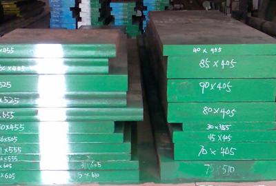 Mat.No. 1.2662, DIN X30WCrCoV9-3